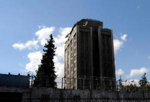 russian embassy,jpeg
