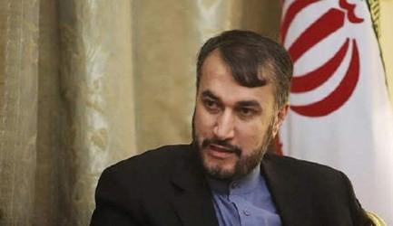 Iran amir