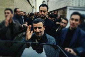 Iran bodyguard