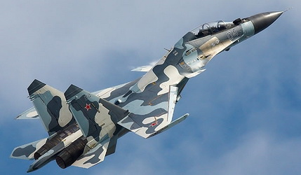 Russia fighter
